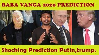 Baba Vanga 2020 Predictions : Shocking Prediction Putin,trump.