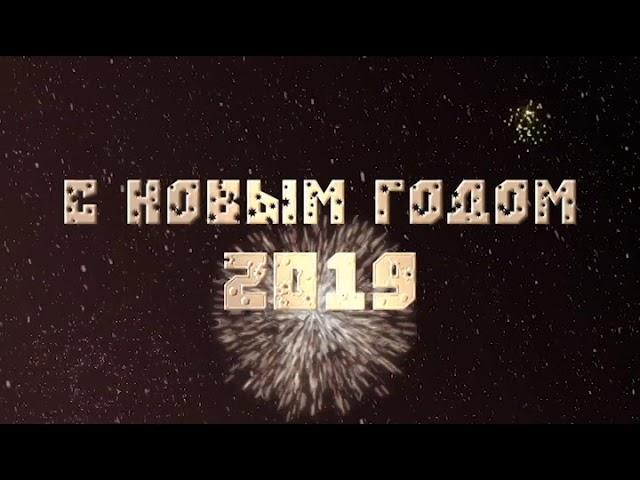 Музыкальное поздравление от сайта знакомств Tabor.ru