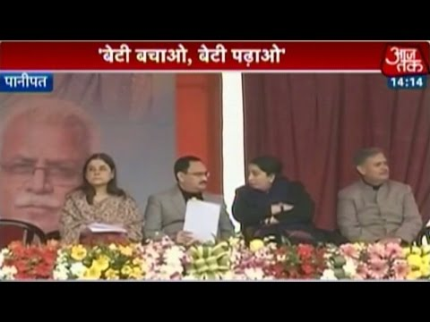 PM Modi to launch 'Beti Bachao, Beti Padhao' scheme shortly