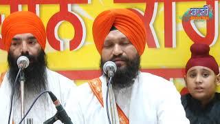 Shabad Hazarae Bhai Jeevan Singh Bhai Jeevan Singh Free MP3 Song Download 320 Kbps