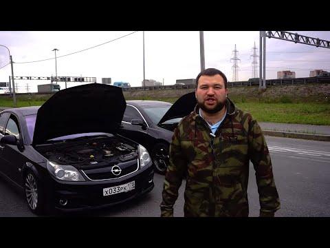 Honda Accord против OPEL VECTRA OPC