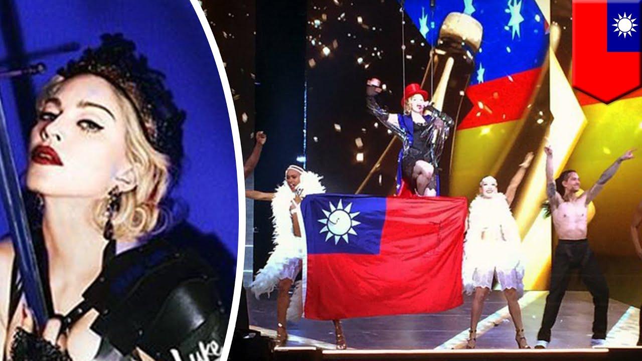 มาดอนน่าใช้ธงไต้หวันคลุมตัว แสดงจุดยืนอิสระภาพของไต้หวัน - YouTube