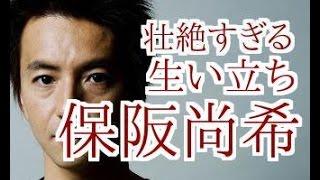 【悲劇】壮絶すぎる保阪尚希の生い立ち 保阪尚希 検索動画 5