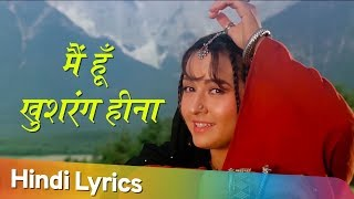 Heena Main Hoon Khushrang Henna (HD) | Henna | Lata Mangeshkar | Zeba Bakhtiar | Hindi Lyrics Song