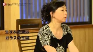 WebマガジンB-plus(ビープラス) 川上麻衣子 氏 川上麻衣子 検索動画 28