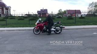 Прокат на Выфере (Honda VFR1200F)