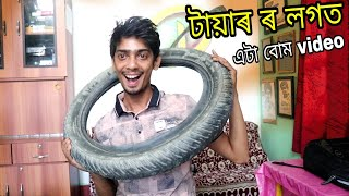 A VIDEO WITH A TYRE - Dimpu Baruah