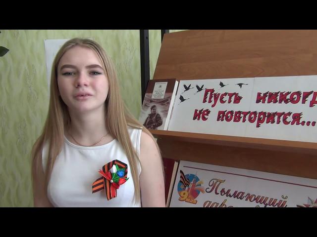 Изображение предпросмотра прочтения – ЮлияБулгакова читает произведение «Концерт» Р.И.Рождественского