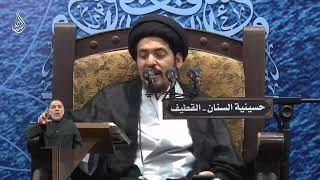 السيد منير الخباز - أميرالمؤمنين عليه السلام يجعل أراضي ينبع التي إستصلحها وقف في سبيل الله عز وجل