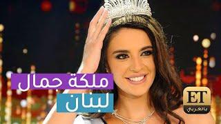 بيرلا حلو تفوز بتاج الجمال اللبناني..تعرف عليها | في الفن