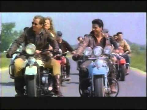 Born to Ride 1991 sample