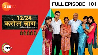 12/24 Karol Baug  Hindi Serial - Indian  TV Show - Smriti Kalra|Neil Bhatt - Zee TV Epi - 101