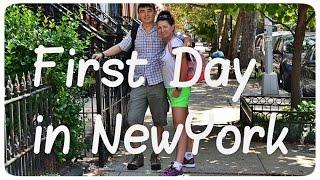 Жизнь в США: Первый день в Нью Йорке ВЛОГ | VLOG August 20th, 2014