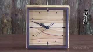 ウッドロード木工教室に通われている生徒さんの作品紹介。 今回はおもい...