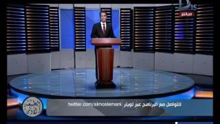 بالفيديو.. «المسلماني» يكشف حرب نووية على المحك