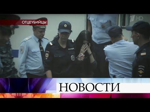 """В """"Пусть говорят"""" с Дмитрием Борисовым шокирующие подробности жизни сестер Хачатурян."""