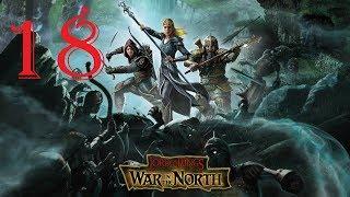 Самое полное прохождение Властелин Колец: Война на Севере ч.18: Дракон (1080р)