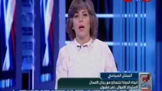 فيديو.. محامي حسين سالم يعلن موعد عودة رجل الأعمال إلى مصر