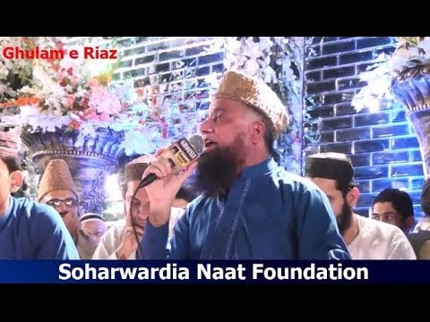 Sarkar Ghous e Azam Nazre Karam Khudara By Syed Fasihuddin Soharwardi - New Manqabat - 2017