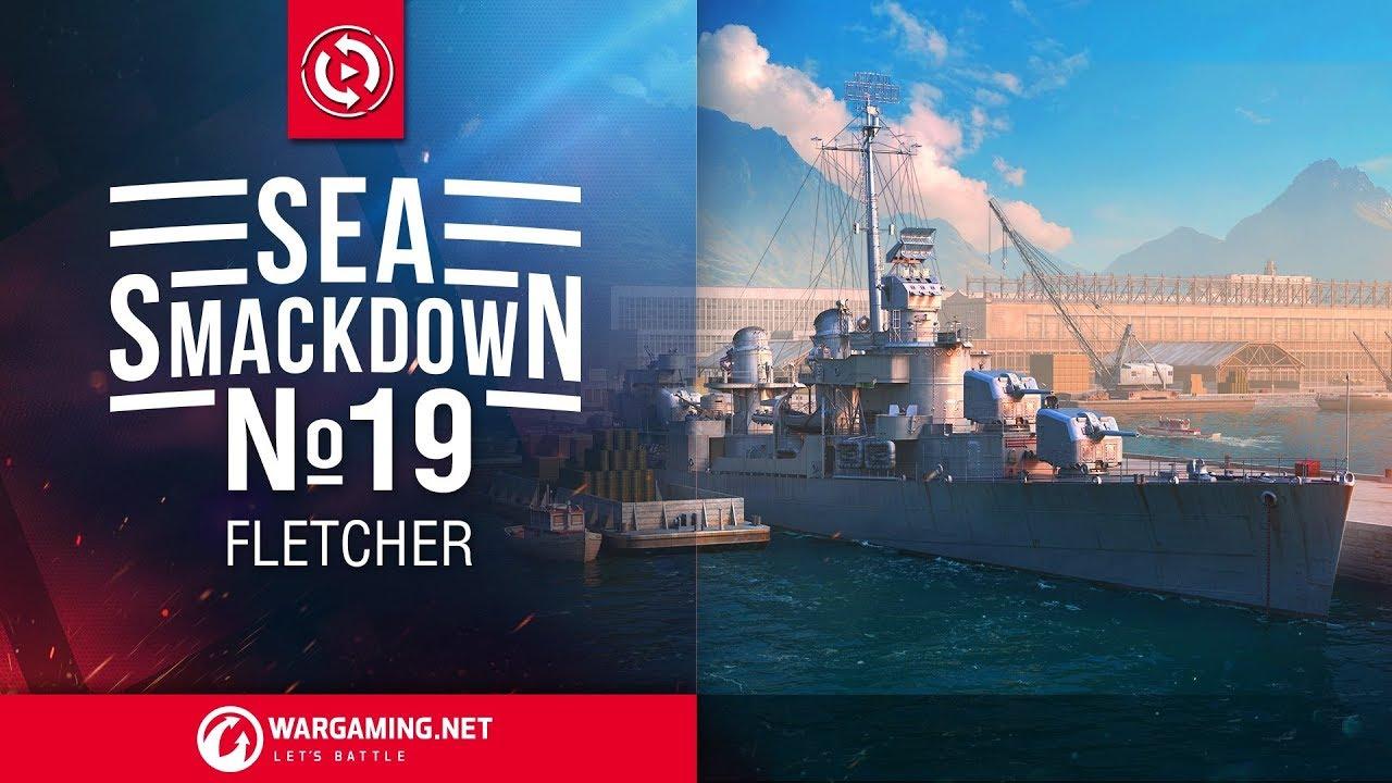 World of Warships – Sea Smackdown #19