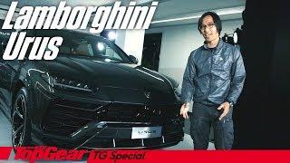 Lamborghini Urus高熱量牛腩香港上枱|TopGear極速誌