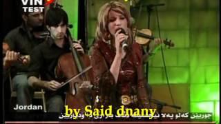 Zoya Were Esmere Konserta Kelepure Kurdi Duhok.by Said dnany