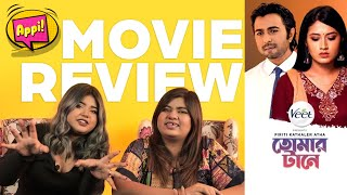 Appis Do a Movie Review Tomar Tane Ziaul Apurbo Tasnia Farin Watch For FREE on ZEE5