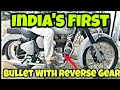 India's First Royal Enfield Bullet With Reverse Gear By Jagdish Rawal