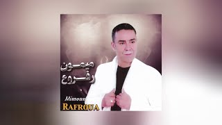 Mimoun Rafroua Hchouma Kham Full Album