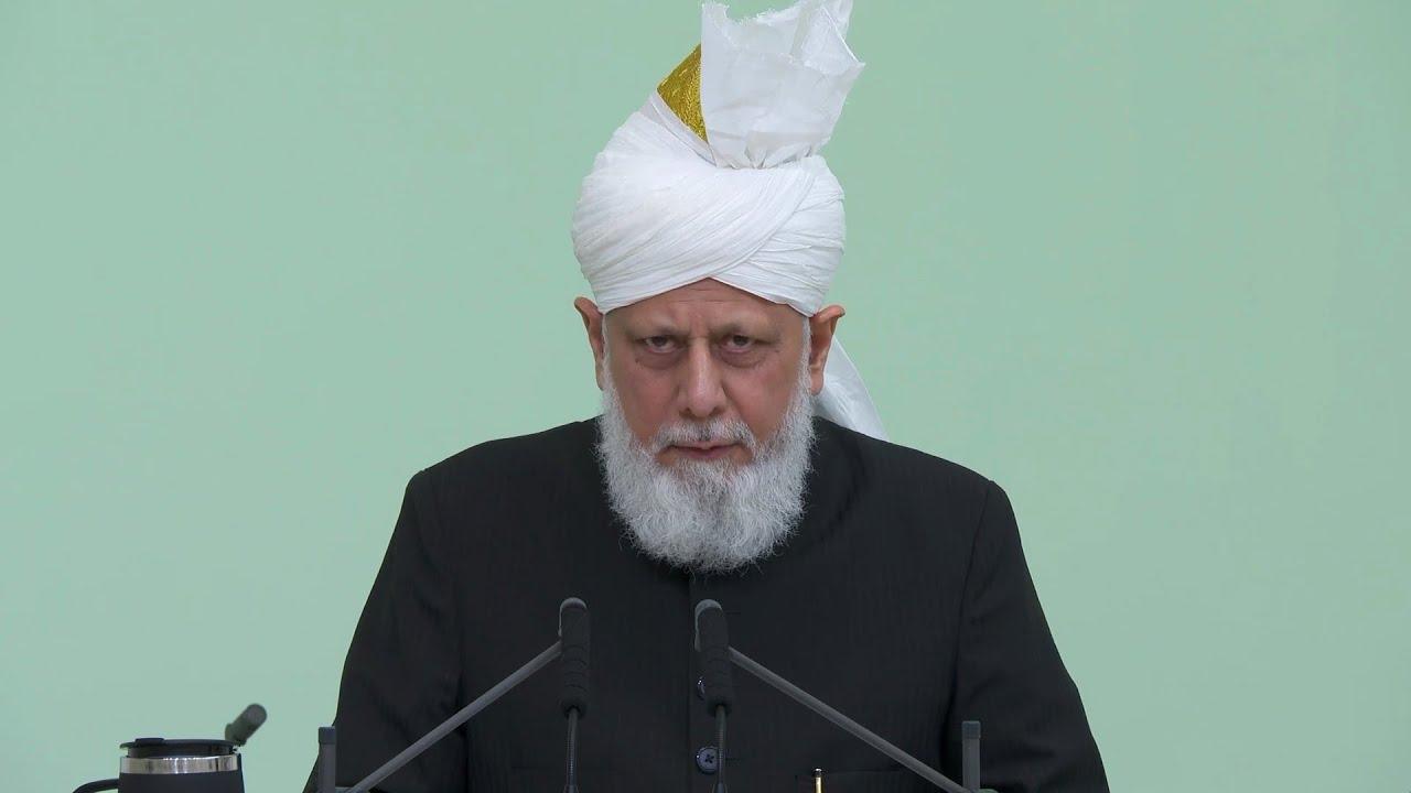 Friday Sermon 30 July 2021 (Urdu): Men of Excellence : Hazrat Umar ibn al-Khaṭṭāb (ra)