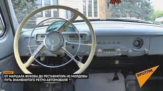 видео 1 миллион рублей за старый ГАЗ 21