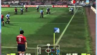 J.League Winning Eleven 2010 Club Championship on PCSX2 0.9.7 - Playstation 2 Emulator