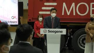 Seegene Opening Ceremony Medlab Middle East 2021