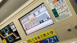 【日立IGBT】札幌市営5000形第20編成(2011年増備車)走行音 / SapporoSubway-5000 sound