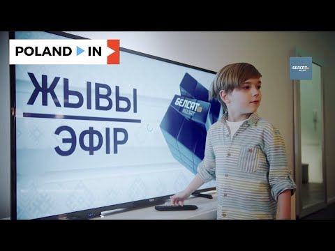 Белсат -  BELARUSSIAN TELEVISION from POLISH NATIONAL BRODCA