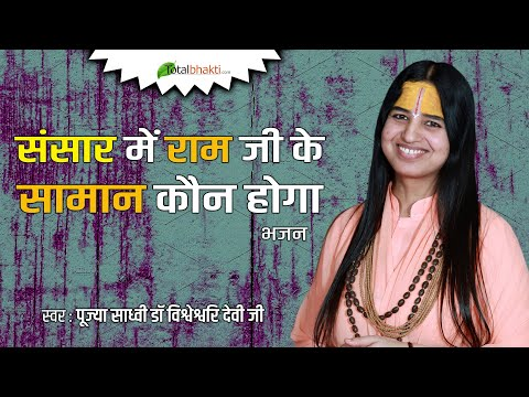 Download - Best Ram Bhajan video, dz ytb lv