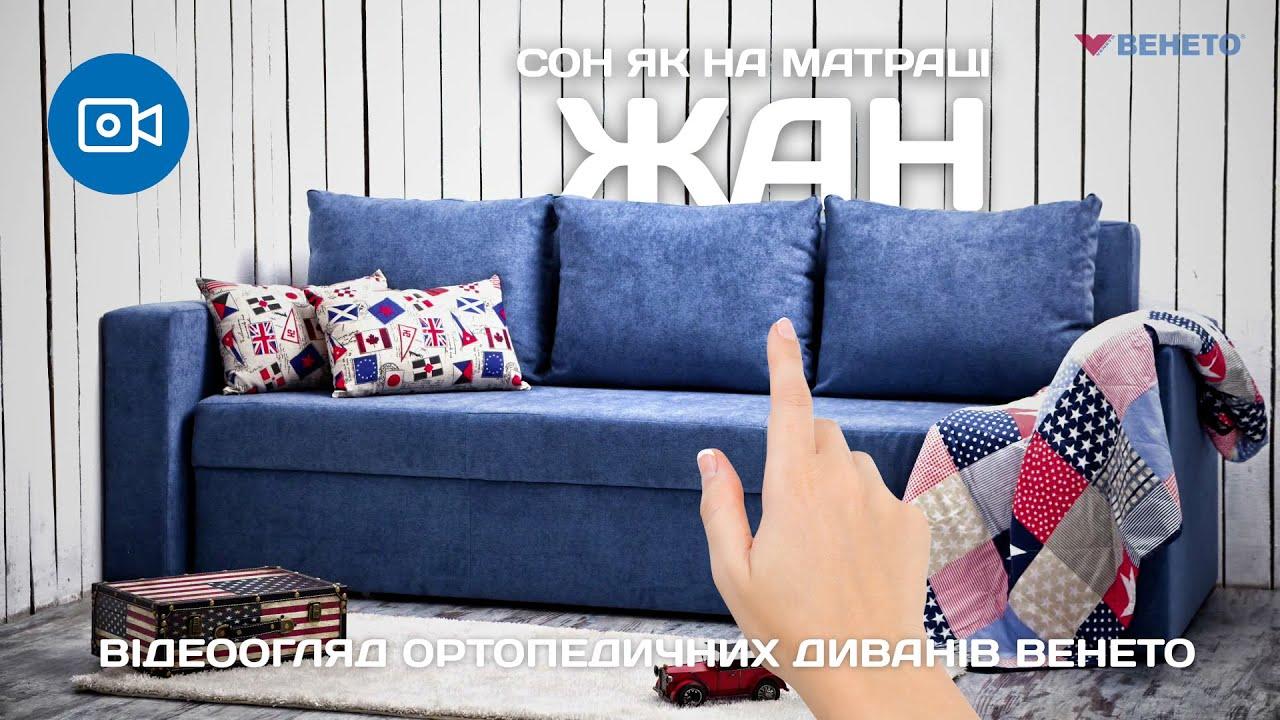 База отдыха Изумруд Приморское Килийский район - YouTube