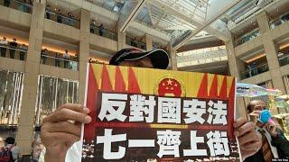 """【刘梦熊:北京称管辖""""极少数"""" 其实加起来""""一大片""""】7/1 #时事大家谈 #精彩点评"""