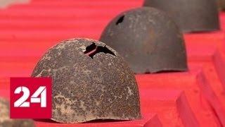 Под Калининградом перезахоронили останки погибших под Кенигсбергом советских солдат - Россия 24