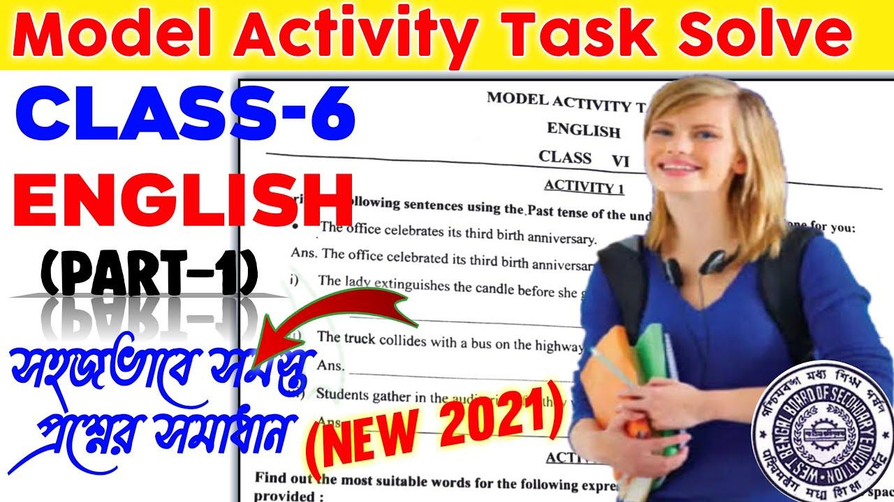 Model Activity Task Class 6 2021 | Class 6 English Model Activity Task Part 1| 2021 Model Task |
