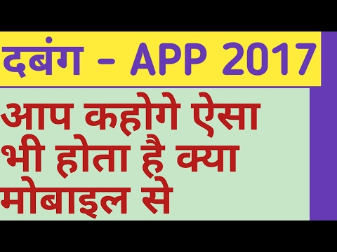 Top 5 app for Android 2017 , best 5 mobile app  || by techni
