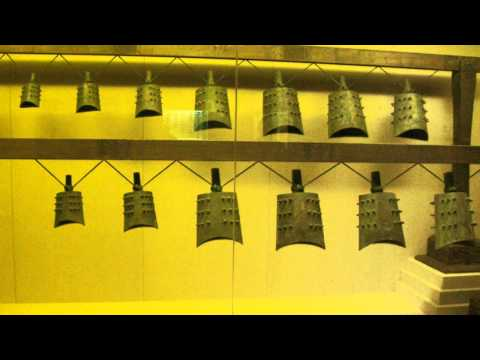 Chinese Temple Bells, Xian