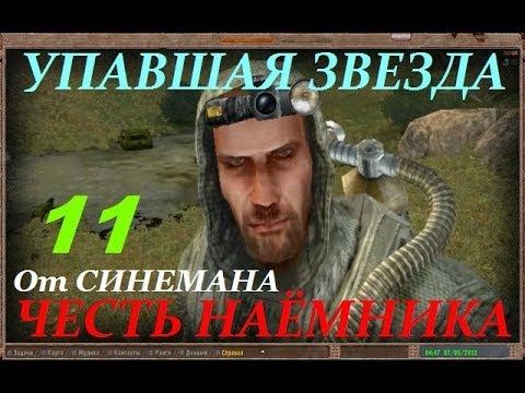 «Видео Смотреть Про Камазы» — 2006