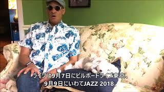 Raul Midón Video Message for Japan Tour 2018