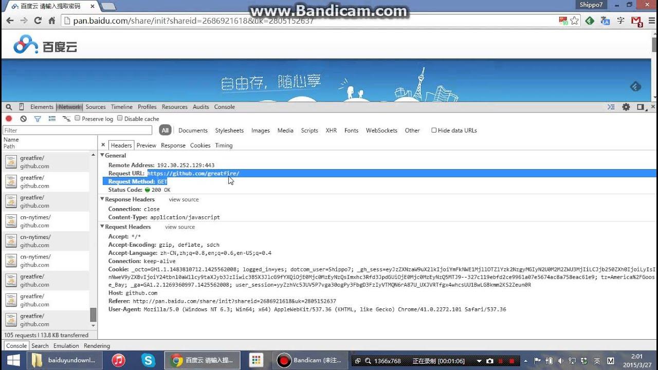 Attack on Anti-censorship Group Snares Baidu, GitHub – China Digital