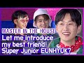 Gambar cover HOT CLIPS MASTER IN THE HOUSE Best Friend Festival! ENG SUB