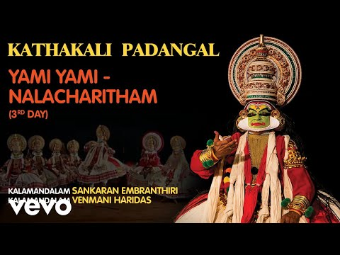 Yami Yami - Nalacharitham (3rd Day) | Kathakali Padangal (Official Audio