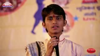 देसी वीणा सुपरहिट भजन || हालो सन्तो देवरे || मनीष परिहार || Halo Santo Devre || Manish Parihar