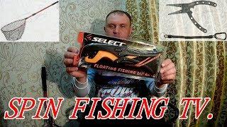 Рыболовный инструмент. Все что делает рыбалку комфортной и безопасной!