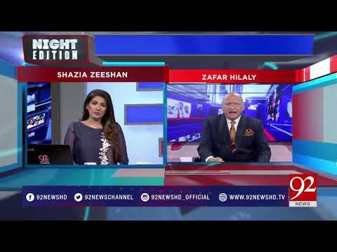Zafar Hilaly's Reaction On Nawaz Sharif Statement About NAB !!!